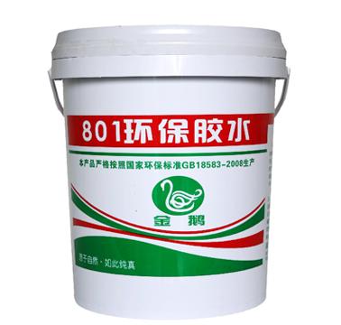 801环保胶水