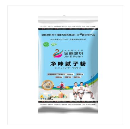 隆昌亚搏体育app下载安装苹果厂家.png