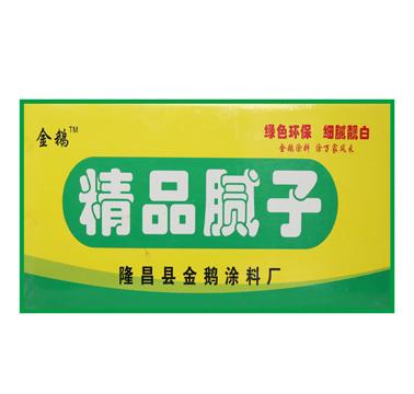 隆昌精品腻子粉多少钱一包