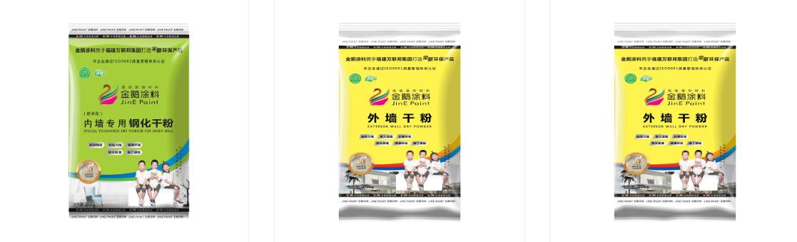 隆昌亚搏体育app下载安装苹果.png